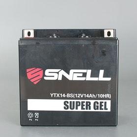 Akumulator motocyklowy Snell Super Gel według modelu