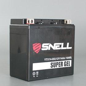 Akumulator motocyklowy Snell Super Gel
